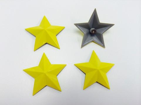 MSA Canary Yellow Cap Stars keskikupin tähdet